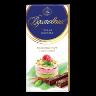 """Шоколад """"Вдохновение малиновый тарт"""" 100 гр"""
